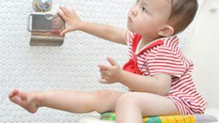 Çocuklarda İdrar Yolu Enfeksiyonu